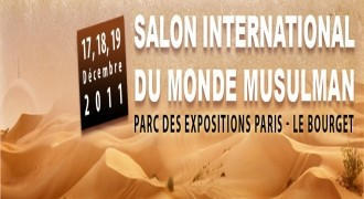 salon%20international%20du%20monde%20musulman.jpg