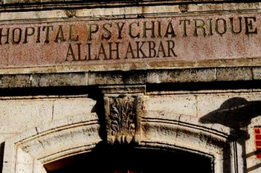 hopital-psychiatrique-allah-akbar.jpg
