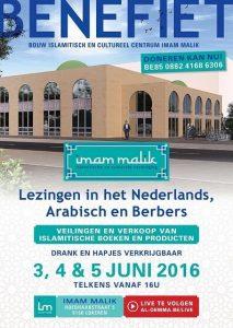 moskee-lokeren-benefiet1-213x300.jpg